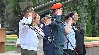 В Ярославле выпускникам кадетских классов вручили дипломы