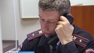 В УМВД заявили о снижении преступлений в Калининградской области