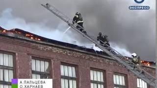 В Пензе назвали возможные причины пожара на текстильном предприятии