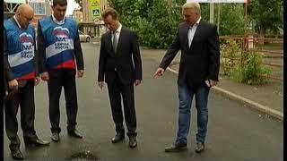 В Челябинске на ремонт междворовых проездов чиновники потратят 140 млн рублей