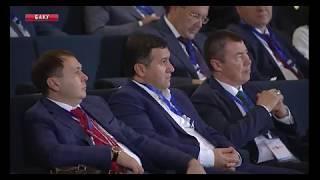 Специальный репортаж. Российско-азербайджанский межрегиональный форум
