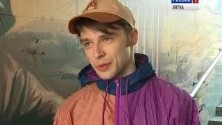 В Кирове появилось патриотическое граффити, которое соединило прошлое и настоящее(ГТРК Вятка)