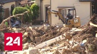 В Японии растет число жертв наводнения - Россия 24