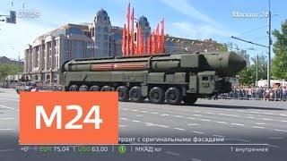 Машины Тейковского ракетного соединения вернутся в пункт постоянной дислокации - Москва 24