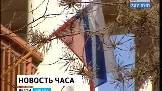 Следователи провели обыск в администрации Ангарска