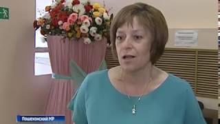 В Пошехонском районе отметили 100-летний юбилей управления образования