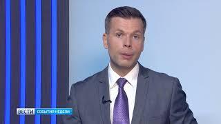 Региональный избирком заверил списки кандидатов на выборы в областное Собрание депутатов