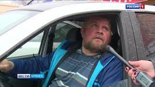 В Брянске начат ремонт гарантийных дорог