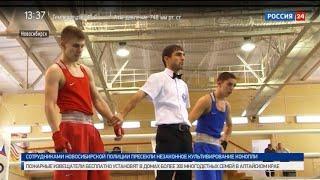 Новосибирская команда заняла второе место на всероссийском фестивале ГТО