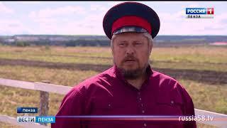 Под Пензой пройдет всероссийская «Казарла»