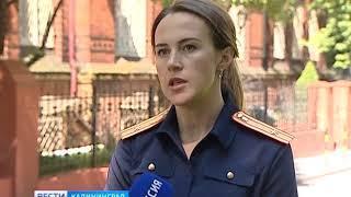 В Калининграде осудили педофила, он рассылал детям непристойные фото