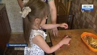 Приморцев просят помочь  7-летней Даше Лепчук
