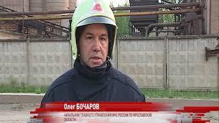 МЧС – о крупном пожаре в Ярославле: один человек числится пропавшим без вести