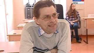 Более 60-ти кировчан сдают ЕГЭ по русскому языку досрочно(ГТРК Вятка)