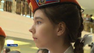 В Совете Федерации наградили девочку из Башкирии за спасение своего одноклассника
