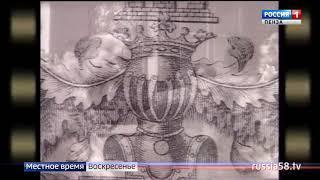 К 60-летию Пензенского телевидения: проекты, получившие всероссийское и мировое признание
