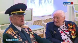 Глава Перми поблагодарил ветеранов за Победу
