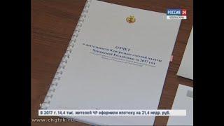 Контрольно-счётная палата Чувашии в 2017 году выявила более 700 нарушений
