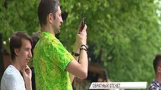 Часы на улице Кирова будут отсчитывать время до старта Чемпионата мира по футболу