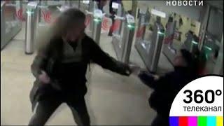 В столичном метро пассажир набросился на сотрудника безопасности