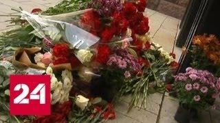 В Москве простятся с Николаем Караченцовым - Россия 24