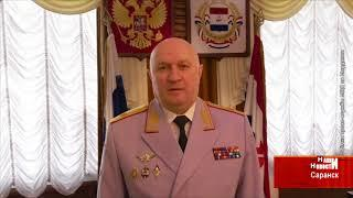 Главный полицейский Мордовии поздравил коллег с 300-летием российской полиции
