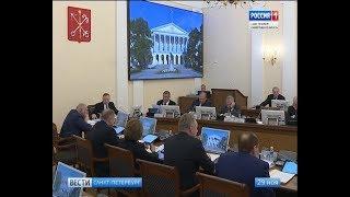 Вести Санкт-Петербург. Выпуск 20:45 от 29.11.2018