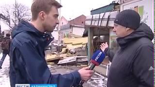 Гольдман о сносе палаток у Центрального рынка: «Мы наводим порядок»