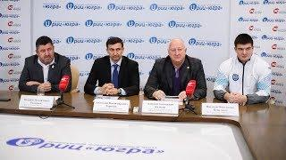 Брифинг РИЦ «Югра» на тему: «Старт Кубка России по дзюдо»