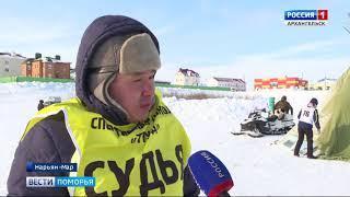 В Нарья-Маре долгая полярная зима завершилась традиционными соревнованиями кочевников