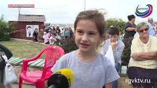 В День единства народов Дагестана в парке Ак-Гель прошел концерт
