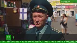 Телеканал «НТВ, Санкт-Петербург», программа «Сегодня», 24.07.2018.