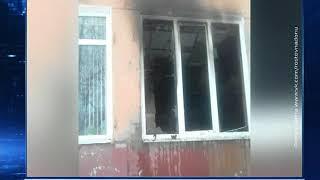 В Ростове на Комарова горела школа