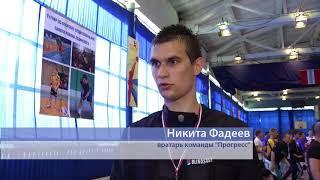 Турнир памяти игрока сборной Омской области Романа Левинского