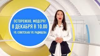 Афиша от Ляман Мамедовой 07.12.18