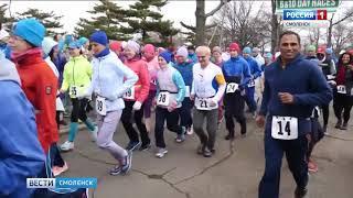 Смоленские марафонцы – в числе лучших в мире
