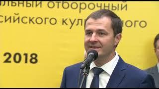 В Ярославле отмечают День рождения турмаршрута «Золотое кольцо России»