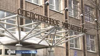 В Череповце проверяют обстоятельства смерти подростка в больнице