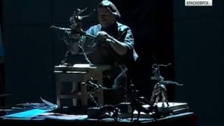 В Красноярском оперном театре состоялась премьера спектакля «Рафаэль»