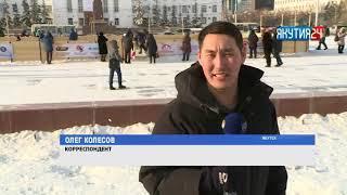 В центре Якутска открыли бесплатный каток