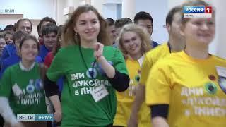 В Пермском политехе прошли Дни «Лукойла»