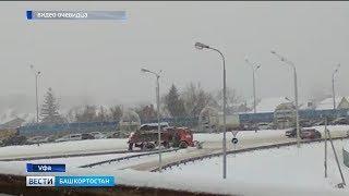 В Уфе коммунальные службы устраняют последствия снегопада в усиленном режиме