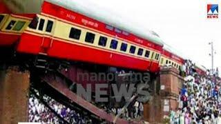 പെരുമൺ ട്രെയിൻ ദുരന്തത്തിന് മുപ്പത് വയസ്സ് | Peruman train accident