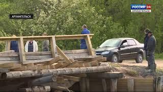 Работы по восстановлению моста через реку Большая Рада велись всю ночь