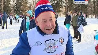 Более 4 тысяч костромичей и жителей районов стали участниками «Лыжни России»