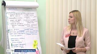 Проблемы демографии обсудили в Череповецком госуниверситете