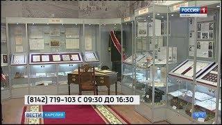 Банк России приглашает на День открытых дверей в Петрозаводске