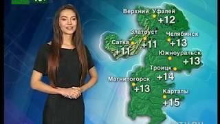 Прогноз погоды на 12,13,14 мая