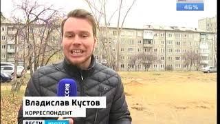 Детскую площадку снесли во дворе Ново Ленино