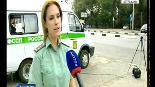 В Астрахани приставам ловить водителей-должников помогут камеры
